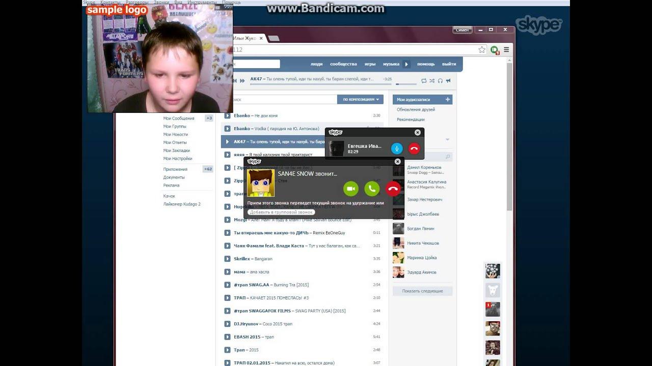 Разговор по скайпу проституткам онлайн фото 249-487