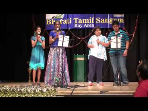 Tamil New Year Song- Rahul