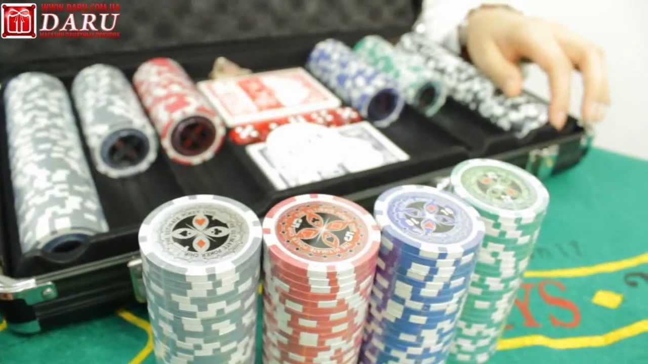 Black Stars Набор для покера black stars на 300 фишек