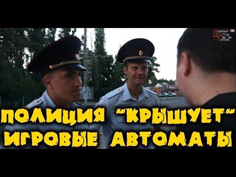 Попутчики В ОТПУСК -