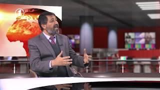 Hashye Khabar 09.02.2020 - واکنشها به سخنان جوبایدن مبنی بر پارچهپارچهبودن افغانستان