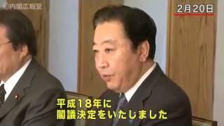 2月20日、野田総理は、「野口英世アフリカ賞」委員会(第1回)に出席し...