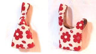 底マチ & 裏地付き  ノット(結び目)バッグの作り方/One Handle Knot Bag Tutorial