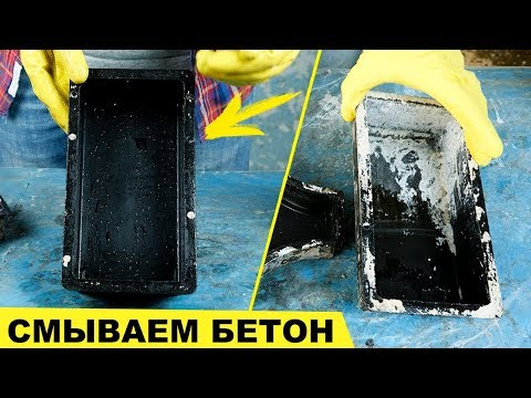 Как очистить металл от бетона