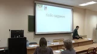 Международный опыт профилактики социальных рисков в сфере детства: политика, наука, практика - 2 ч.
