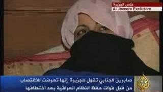 sabreen aljnabi - iraq