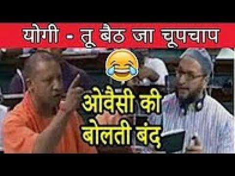 योगी आदित्यनाथ की ऐसी दहाड़ जिसे सुन कँफ़ उठा ओवैसी   yogi adityanath speech today   yogi today thumbnail