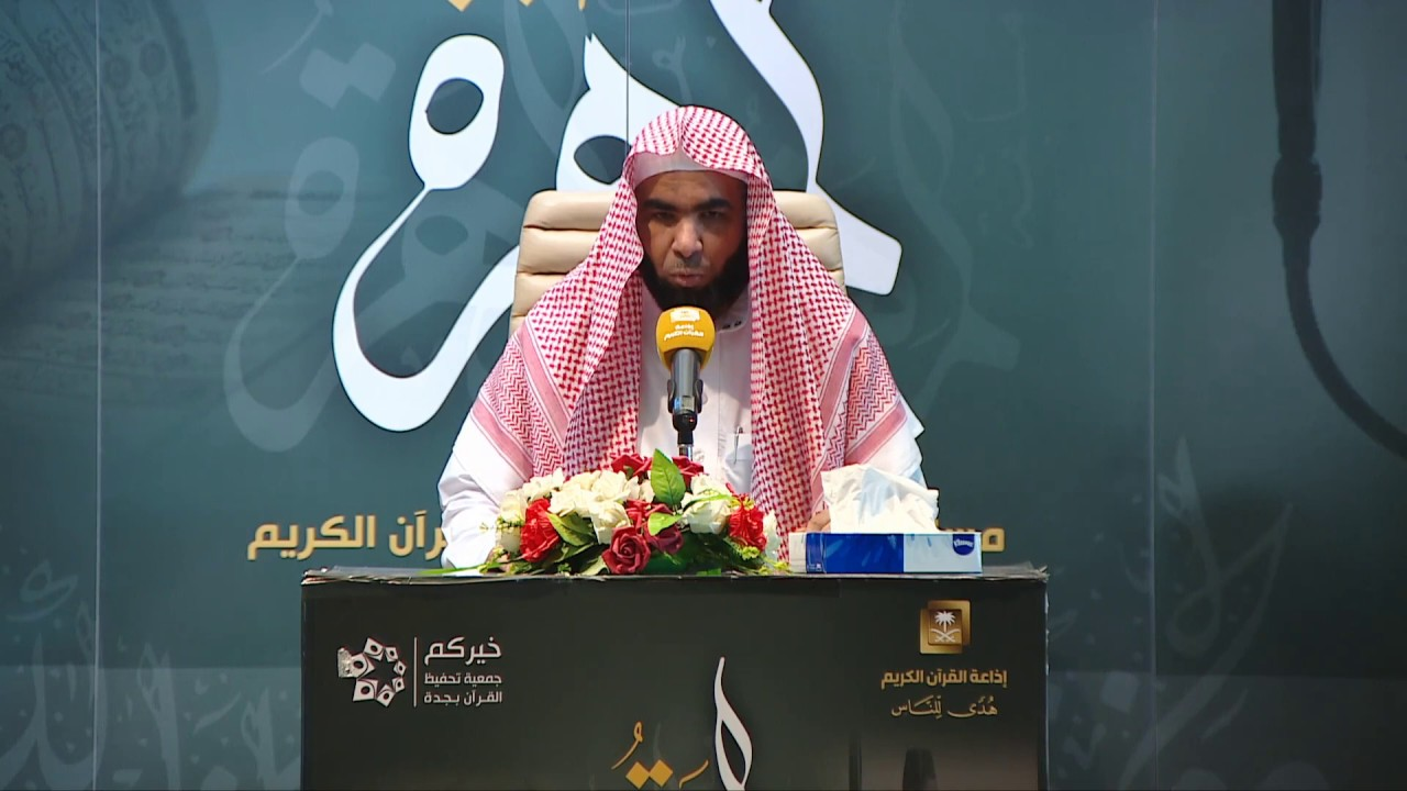 البث المباشر لـ مسابقة المهرة على إذاعة القرآن الكريم السبت 2 9 1441 Youtube