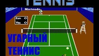 Угарный Теннис с Гапоном [NES]