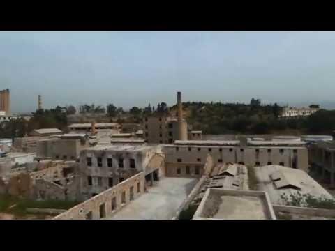 Παλαιό Ελαιουργείο Ελευσίνα - Old Soap Factory Elefsina