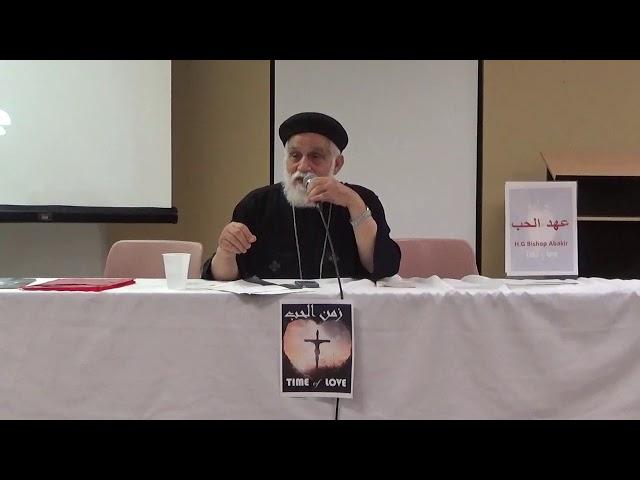 Anba Beshoy (Arabic) حياة قديس من زمن الحب