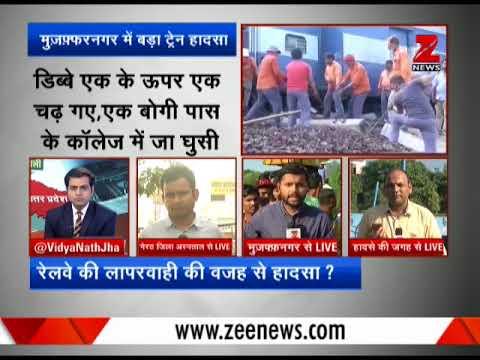 Watch 5 evidences of Railway's carelessness in Muzaffarnagar rail accident