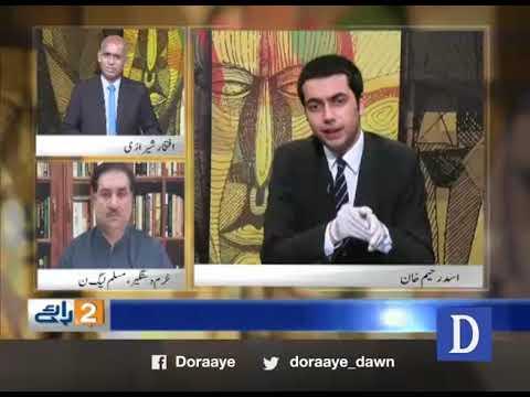 Iftikhar Shirazi Latest Talk Shows and Vlogs Videos