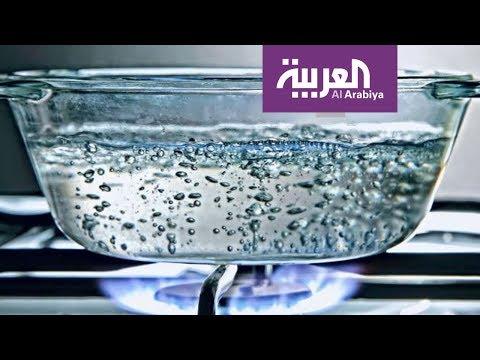صباح العربية | الغليان المتكرر للماء يجعله ضارا  - نشر قبل 57 دقيقة