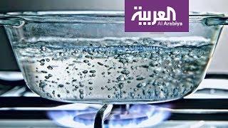 صباح العربية | الغليان المتكرر للماء يجعله ضارا