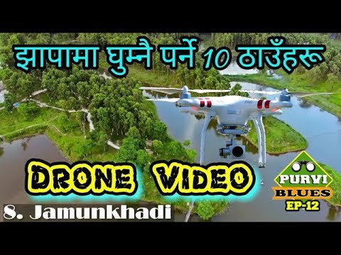 JHAPA TOP 10 || VISIT NEPAL 2020 || AERIAL VIEW  || MUST VISIT THESE PLACES || JHAPA NEPAL
