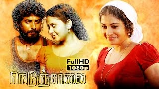 Tamil New Movie 2015 Full Movie Releases  HD | Nedunchalai | Latest Tamil Movies,