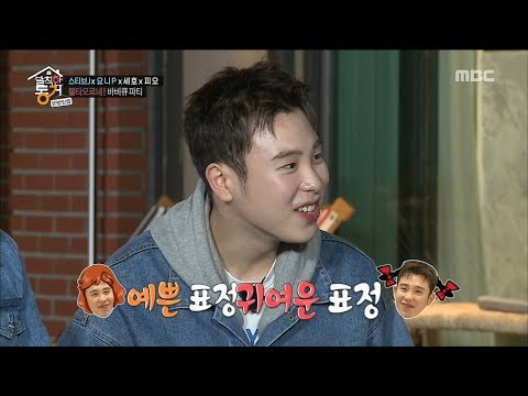 [Living together in empty room] 발칙한 동거 -Jo Seho & P.O share well-wishing remarks 20170526