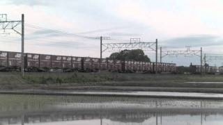 EF66 100番台 高速貨物列車