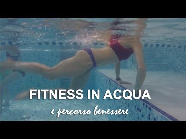 Fitness in acqua: acqua-gym, acqua-bike e percorso benessere!