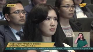 видео Безвизовые страны для граждан Казахстана в 2017 году