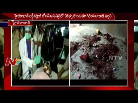 Tension Situation || 16 Years Tribal Boy Expiry in Private Hospital || Hyderabad
