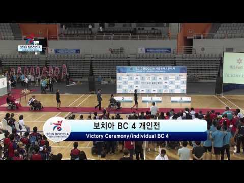 2015 BOCCIA WORLD OPEN-SEOUL MATCH CLOSING CEREMONY WBC