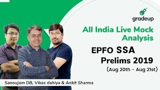 EPFO SSA Pre 2019 All India Mock (Aug 20 - Aug 21): Live Video Analysis