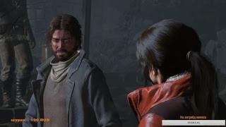Rise of the Tomb Raider™ стрим -4