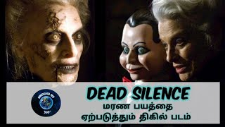 Dead silence full movie | Horror movie | Explained in tamil
