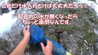 台風5号が去った後の 取水口掃除 thumbnail