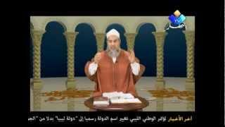 ENNAHAR TV - Fatwa concernant la femme - Cheikh Chemseddine