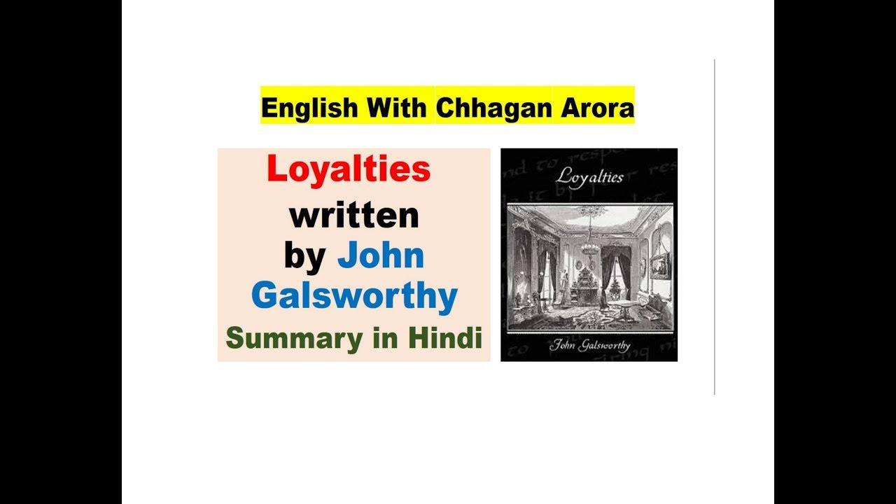 Hindi in yug andha pdf