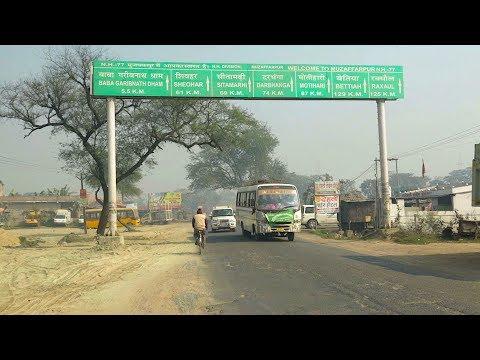 Welcome to Muzaffarpur Smart City in Bihar