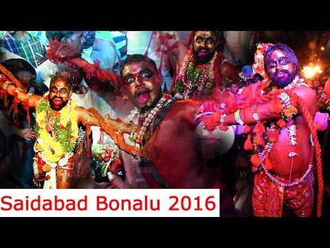 Bonalu 2016  | Bonalu Jatara | Saidabad Bonalu 2016 |  Hyderabad l Telangana | JRPlanet