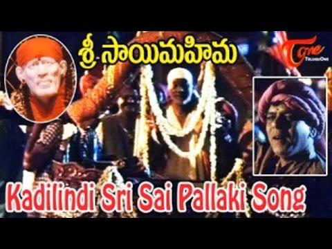 Sri Sai Mahima - Kadilindhi Sri Sai Pallaki