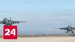 Gambar cover Игорь Конашенков прояснил ситуацию с авиаударом по Хан-Шейхуну
