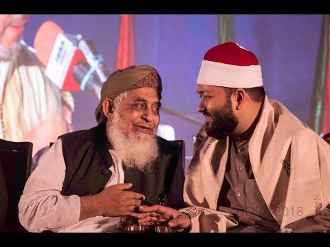 18th International Quran Recitation Conference, Dhaka, Bangladesh-2018 | part-2