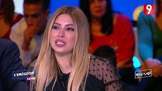 مريم الدباغ : أنا نحب الزوالي و كيلو الطماطم ب-3500 وحتى نخلطلو باش نشريه