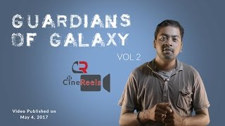 [Tamil] - What we can expect from Gaurdians of the Galaxy 2