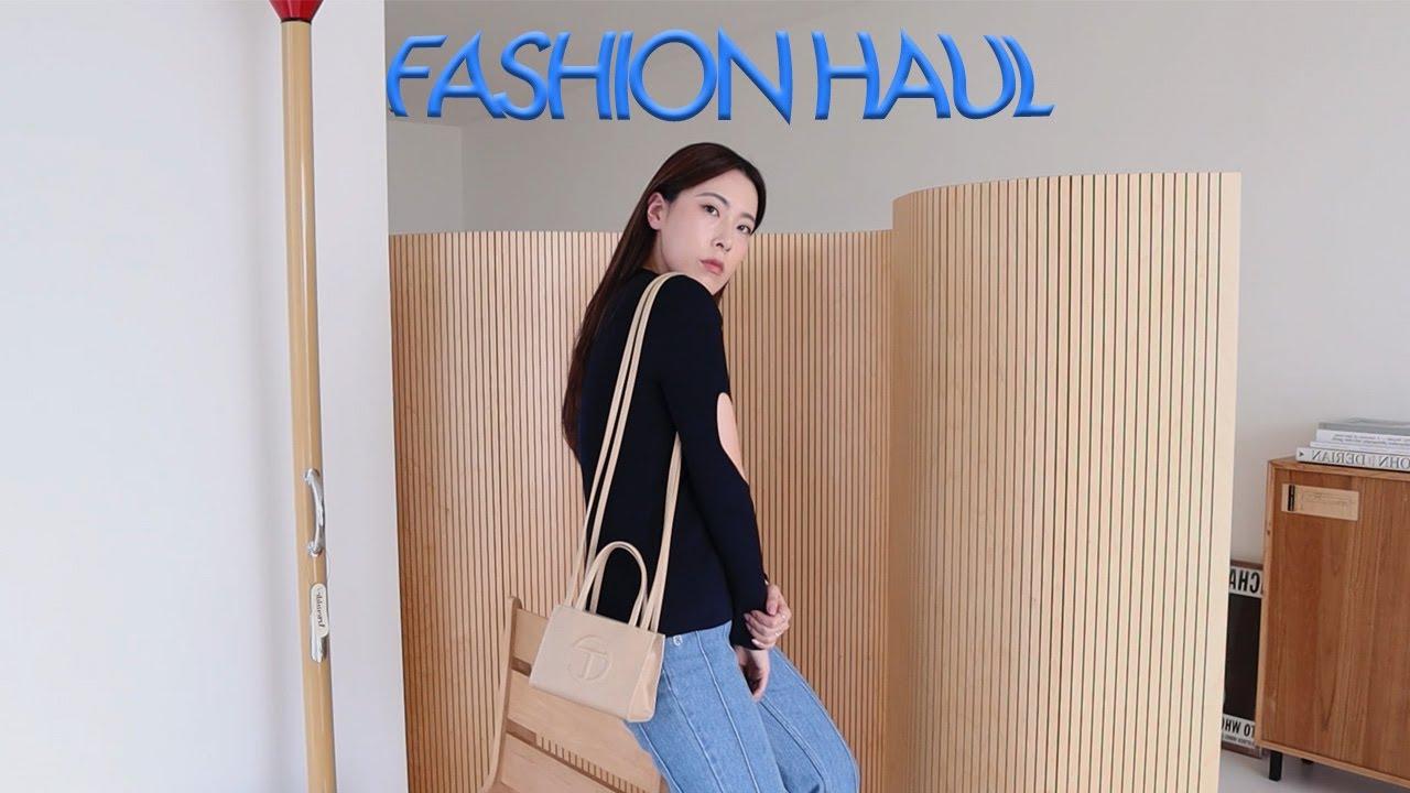 패션하울 🌴 보테가베네타부터 KIJUN과 더오픈프로덕트까지, 취향 소나무의 11가지 아이템 FASHION HAUL | gahyun 가현