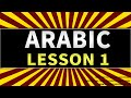 Learn Arabic 500 Phrases for Beginners - Part 1 - Basic Words and Phrases