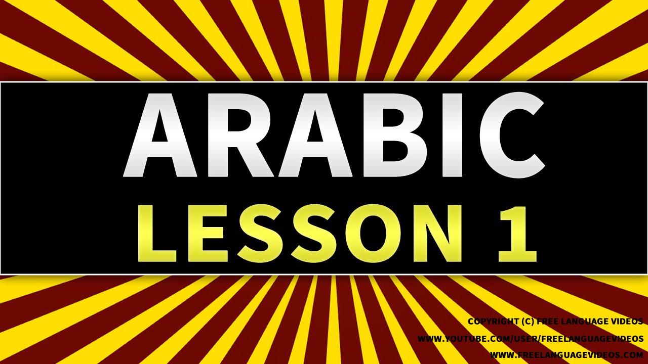 how to learn basic arabic