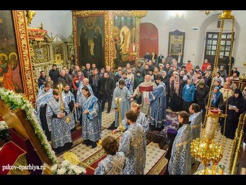 Чтение Акафиста Покрову Пресвятой Богородицы 2017 год