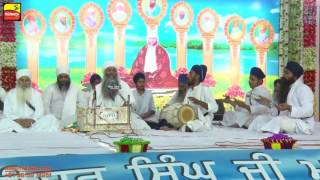 PEHOWA (Haryana) ! BARSI of SANT BABA ISHER SINGH JI RARA SAHIB WALE -2016 ! Part 11th ! Full HD !