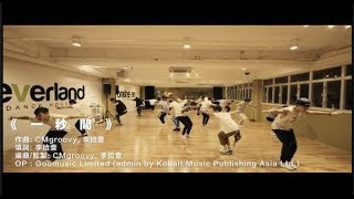MIRROR出道單曲《一秒間》!誕生日精華版MV