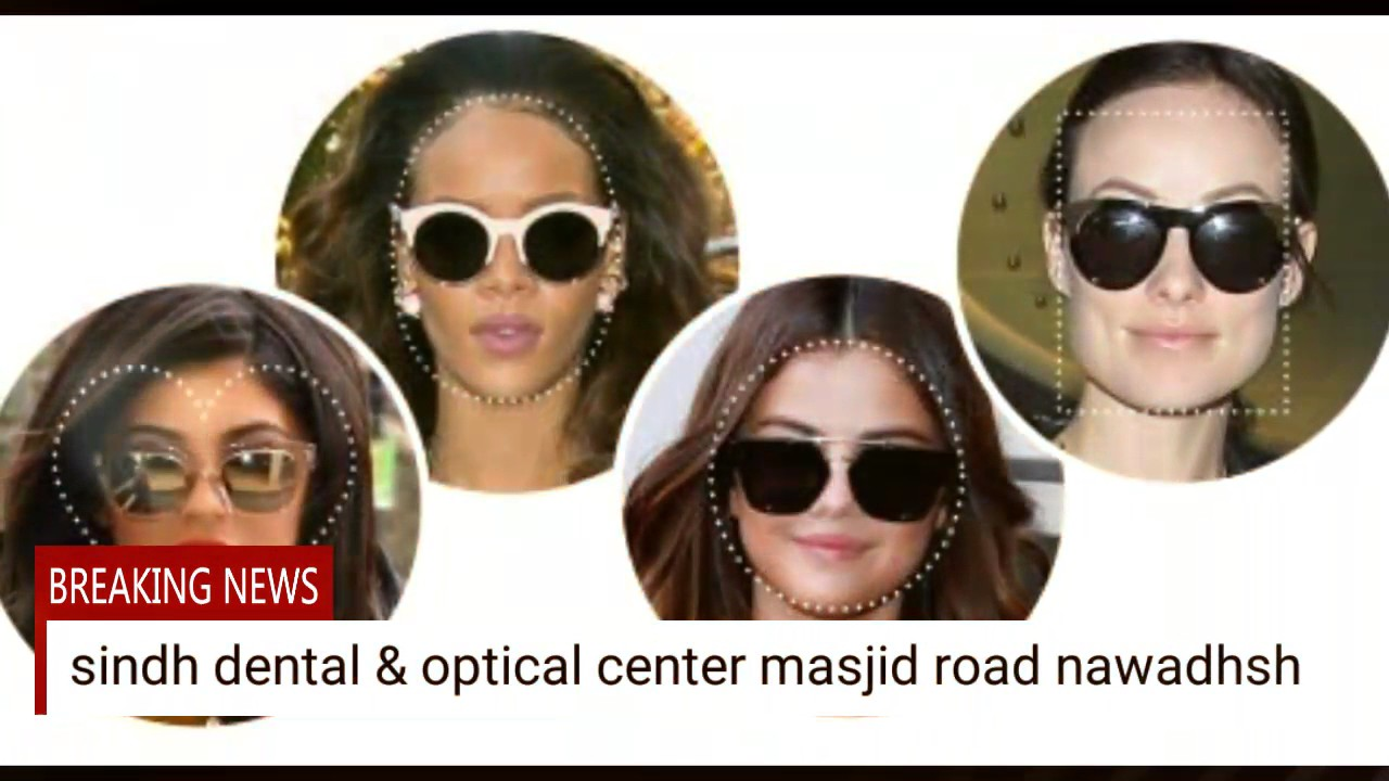 31a6faf1fb18ec Sindh Dental   Optical Center - YouTube