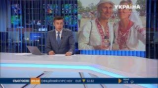 На Харківщині відгуляли фестиваль «Весілля в Малинівці»