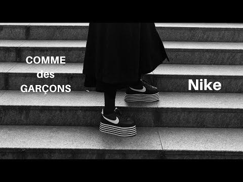8月お気に入りコムデギャルソン×ナイキのコラボスニーカーが可愛すぎ COMME des GARCONS COLLAB WITH NIKE