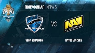 NV vs VEG - Полуфиналы, Игра 5